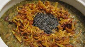 طرز تهیه آش سبزی شیرازی مخصوص افطار