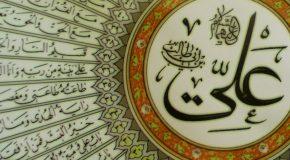 هر کس این نماز را بخواند حاجتش در پيشگاه حق برآورده شود
