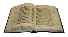 آشنایی با فضائل خواندن سوره انفطار