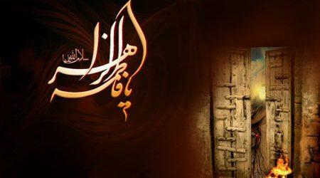 دانستنی های جامع راجب شهادت حضرت زهرا (س)