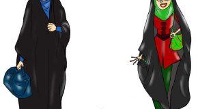 آیا با آزاد شدن حجاب ولع مردان کاهش می یابد؟